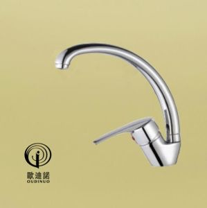 Oudinuo Single Handle Brass Bath Shower Faucet 66813-1 pictures & photos