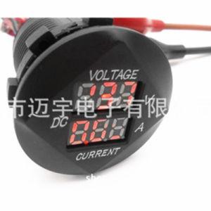 Digital Multimeter Current Meter Tester Voltage Tester Voltmeter for Boat Marine Vehicle Motorcycle Truck ATV UTV Car Camper pictures & photos