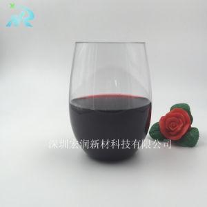 Super Crystal Plastic Stemless Wine Glass