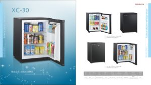 Optional Colors of Hotel Minibar with Silent Absorption System pictures & photos