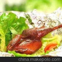 Aluminium Household Foil Kitchen Use Packing Use pictures & photos