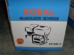 Mini 950 650 Watt Petrol Generator pictures & photos