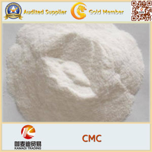 Good Quality CMC Powder Producer/9004-32-4/Food Grade CMC/Sodium Carboxymethyl Cellulose pictures & photos