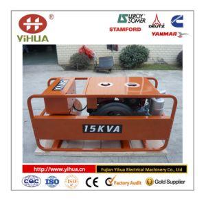 Changchai Single Cylinder Portable Diesel Generator (7KW-15KW) pictures & photos