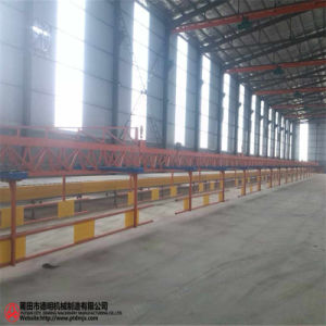 Polyurethane Foam Lifting Navigation Car Machinery Equipment pictures & photos