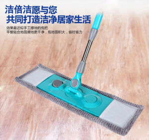 China Suppliers Detachable Microfiber Floor Cleaning Mop pictures & photos
