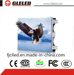 Wholesale LED Display Panel of Outdoor Media Display pictures & photos