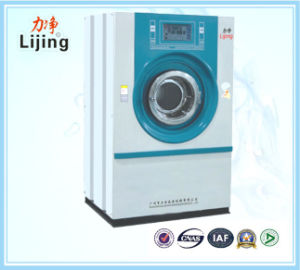 New Design Fully Automatic Drying Cleaning Machine for Clothes  pictures & photos