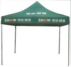 Waterproof Fireproof PVC Outdoor Garden Gazebo Party Tent pictures & photos