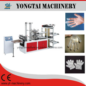 High Speed Automatic Double Layers PE Short Glove Making Machine pictures & photos