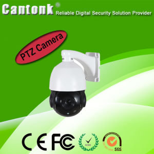 2MP 3 in 1 HD Speed Dome Cameras pictures & photos