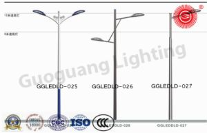 Factory Direct 60W/120W LED Street Light pictures & photos