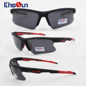 Sports Glasses Kp1034 pictures & photos