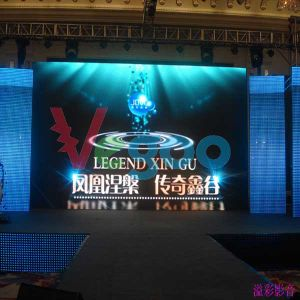 HD Indoor Rental LED Display for Stage Performance P7.62 pictures & photos