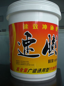 Heat Transfer Printing Film for Pail (VST)