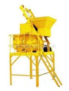 Concrete Mixer (JS-350)