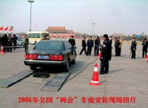 Under Car Inspection System with Ce RoHS pictures & photos