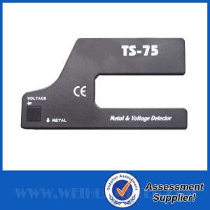 Hand-Held Metal Detector (TS-75)