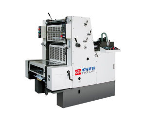 FJ52 Single-Color Heavy Offset Printing Machine