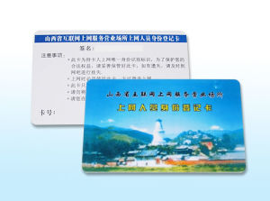Color Printing Intelligent Contactless ID Card pictures & photos
