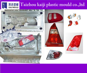 Plastic Injection Car Light Mould/Mold