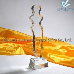 Crystal Trophy (AC-TR-009)