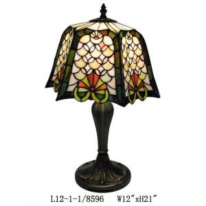 Tiffany Table Lamp (l12-1-1-648s)
