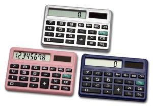 Mini Calculator (2621)