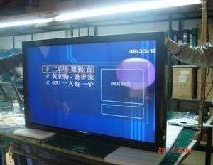 32 inch AD Player (SK-AF006)