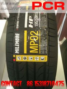 Tire pictures & photos