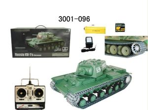 1: 16 Germany RC Tank(Upgrade) (3001-096)