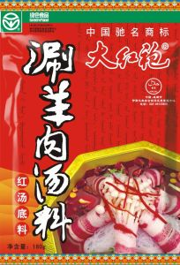 Dahongpao Instant-Boiled Mutton Soup Hot Pot Seasoning