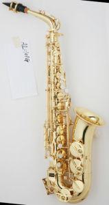 Alto Saxophone (VS-AL)