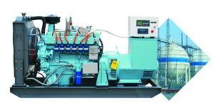 60kw Cummins Biogas Generator Set (60GF-SZ)
