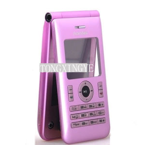 Tri-Band Dual Card Bluetooth MP3 MP4 Cell Phone, Hantel 777