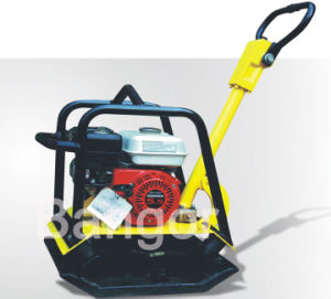 Two Way Plate Compactor (BDP25)