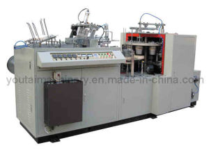 Fully Automatic Double PE Paper Bowl Forming Machine (YT-LII) pictures & photos