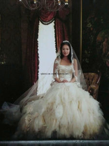 Wedding Dress (LR-W5004)