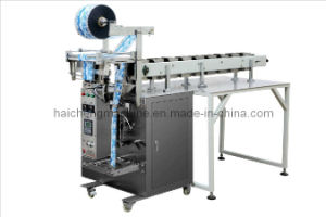 Automatic Food Chain-Bucket Packaging Machine pictures & photos