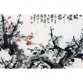 Chinese Painting Guan Shanyue, Spring Comes (CP004)