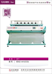 Sunflower Seeds Color Sorter with Ce Certification pictures & photos