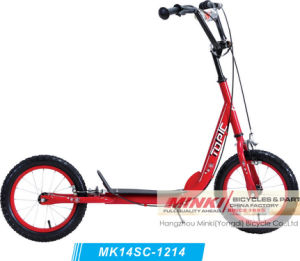 12′′ Children Foot Kick Scooter (MK15SC-12279) pictures & photos
