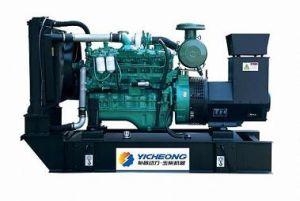 Diesel Generator Set