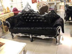 Modern Sofa (825A#)
