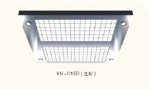 Syney Best Elevator Parts -Ceiling (XN-015D) pictures & photos