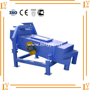 Sifting Screen for Black Soybean Grains Cleaning Screen Vibration Sieve pictures & photos