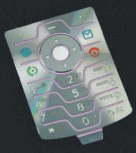 Mobile Phone Keypad (V3i)