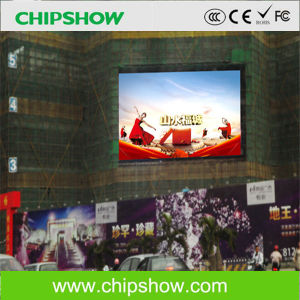 Chipshow P16 RGB Full Color Outdoor LED Digital Billboards pictures & photos