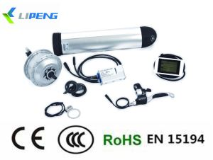 250W/350W New Product Geared Spoke E-Bike Motor Kits