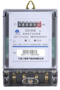 Single-Phase Static Meter (Infrared Meter, Multi-Function Meters, Multi-Tariff Meters)